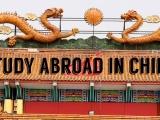 Çin'de yurtdışı eğitimi için ipuçları